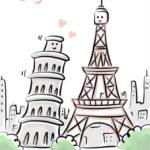 Scambio culturale con la Francia